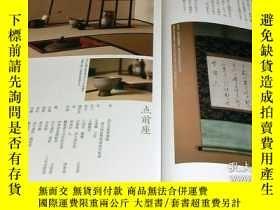 二手書博民逛書店Devise罕見Combination of Japanese Tea Utensils book japan t
