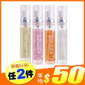 韓國 LEBELAGE 傾橙之戀淡香水 12mL ◆86小舖 ◆