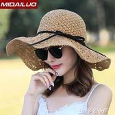 帽子女小清新草帽遮陽帽防曬太陽帽可折疊百搭大沿沙灘帽涼帽中秋節特惠下殺