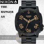 NIXON實體店THE RANGER 45軍事攻略腕錶A521-1031公司貨/極限運動/潮流/黑金