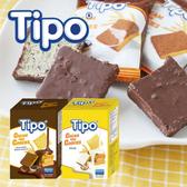 越南 Tipo 雞蛋吐司餅 90g 盒裝 芝麻巧克力 牛奶 吐司餅乾 吐司塊 土司 餅乾