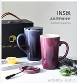 杯子 北歐INS杯子陶瓷帶蓋勺情侶杯子家用水杯漸變咖啡杯大容量馬克杯 莫妮卡小屋