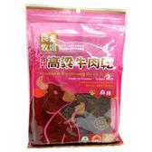 金門【良金】高粱牛肉乾-麻辣   180g