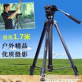 相機架 單反相機鋁合金三腳架適用80D佳能7D2戶外專業雲臺套裝支架 LX 新品特賣