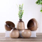 萬聖節大促銷 天天陶瓷花器迷你擺件簡約小花瓶粗陶清新花插花器水培家居
