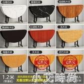 摺疊桌家用移動餐桌小戶型多功能吃飯桌子圓形創意客廳桌子大圓桌 NMS小艾新品