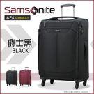 《熊熊先生》超值59折 Stingray行李箱 Samsonite新秀麗 雙層防盜拉鍊 28吋 大容量可擴充 AE4