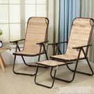 躺椅摺疊午休家用陽台竹椅辦公室摺疊椅子靠椅成人夏天乘涼竹躺椅 DF 交換禮物