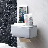 免打孔防水廁紙盒衛生間卷紙盒浴室衛生紙置物架廁所紙巾盒抽紙盒尾牙 限時鉅惠