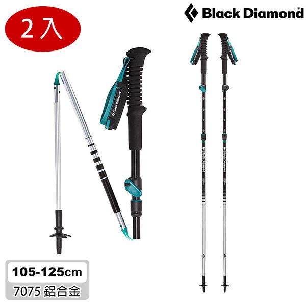 Black Diamond 女款 Distance Flz 環形滑扣登山杖112207 (一組兩支) / 城市綠洲 (健行、鋁合金7075、單快扣)