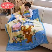 小毛毯兒童嬰兒毛毯雙層加厚寶寶蓋毯新生兒小毯子秋冬季雙面珊瑚絨毯子 宜室家居
