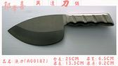 郭常喜與興達刀鋪-漁刀-銀鋼鐵柄(A00187) 魚處理專業刀具