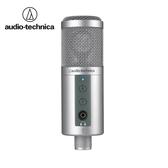 【敦煌樂器】Audio-Technica ATR2500-USB 大震模電容錄音麥克風 USB