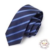 領帶正韓男士正裝領帶男商務6C小藍色上班職業拉鍊領帶黑色窄版【限時八折】