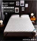 床墊床墊軟墊榻榻米加厚家用雙人床褥子墊被1.8米1.2M學生宿舍單人1.5 莫妮卡小屋YXS