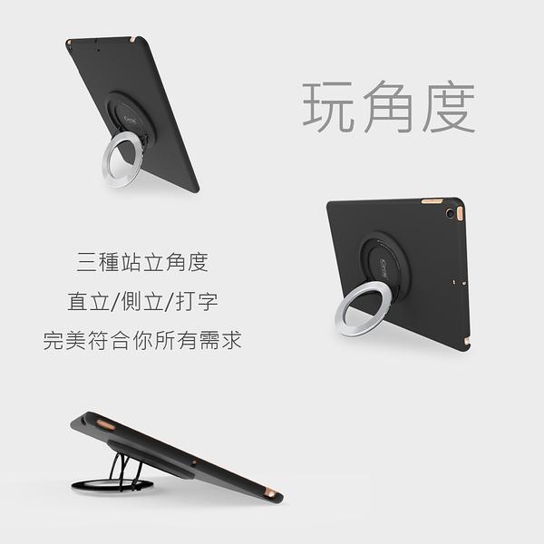 【Rolling-ave.】RA iCircle iPad Pro 10.5吋 保護殼支撐架