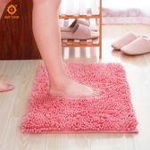 地墊門墊腳墊家用進門墊臥室衛生間浴室防滑墊門口吸水地毯 東京衣櫃