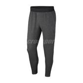 Nike 長褲 Yoga Pants 黑 灰 男款 專業 瑜珈 運動休閒 【ACS】 CU6784-010