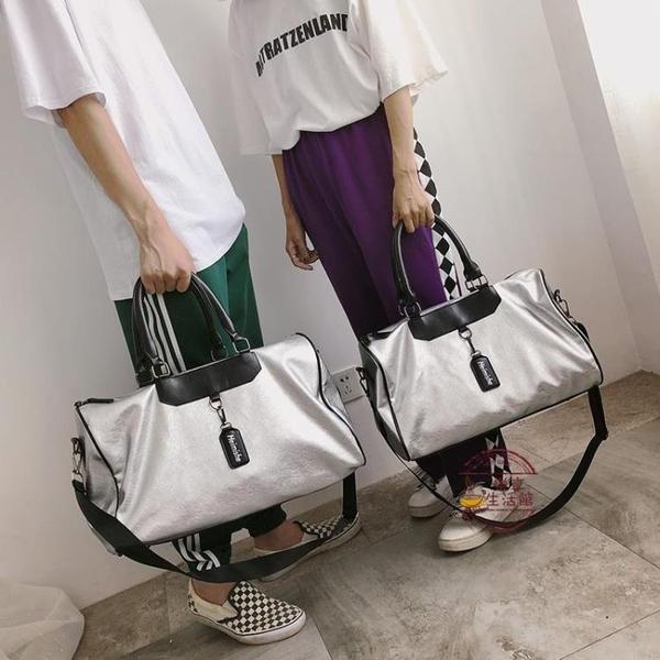 短途旅行包女手提韓版旅游小行李袋大容量輕便運動男健身包潮【快速出貨】