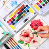 畫具 宏泰軒水彩顏料初學者12色固體水彩套裝18色粉餅盒狀24色HM 金曼麗莎