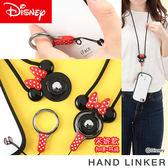 Hamee 自社製品 HandLinker 迪士尼 防摔指環設計 手機吊飾 快拆防失 扣環式吊繩 (米妮) 41-129333