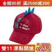 雙十一狂歡購 春秋兒童鴨舌帽男女童遮陽帽卡通個性小恐龍帽子寶寶棒球帽韓版潮
