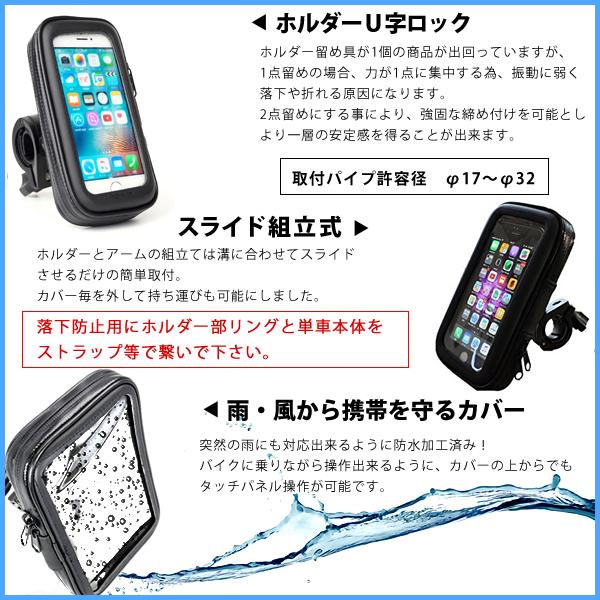 iphone7 iphone8 iphonex iphone 8 7 6s plus note gogoro 2 CUE 100防水套側掀皮套手機架勁戰支架重機車架