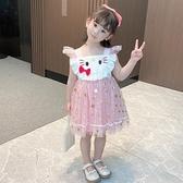 女童夏裝洋裝2021網紅新款兒童夏季吊帶寶寶公主網紗蓬蓬演出裙8