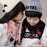 兒童圍巾 兒童三角巾純棉圍巾韓版潮秋冬寶寶男童女童圍脖冬季韓國小孩女孩 米蘭街頭