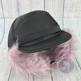 BRAND楓月 PRADA 普拉達 粉毛黑尼龍飛行員帽 毛毛 保暖 防風 冬季穿搭 帽子 造型帽