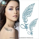 環保 防水 紋身 貼紙 女款 英文 wing 鷹 翅膀 小清新 刺青