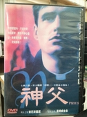 挖寶二手片-P17-232-正版DVD-電影【神父】-萊尼斯羅屈 湯姆威金森(直購價)
