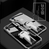 現貨 蘋果xs手機殼透明矽膠全包防摔套支架掛繩【極簡生活】
