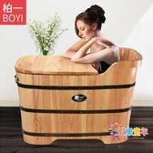 實木洗澡桶 方形泡澡桶洗澡洗浴木桶浴缸浴桶成人木質沐浴桶實木浴盆家用 1色T