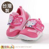 女童鞋 台灣製Hello kitty正版止滑娃娃鞋 魔法Baby