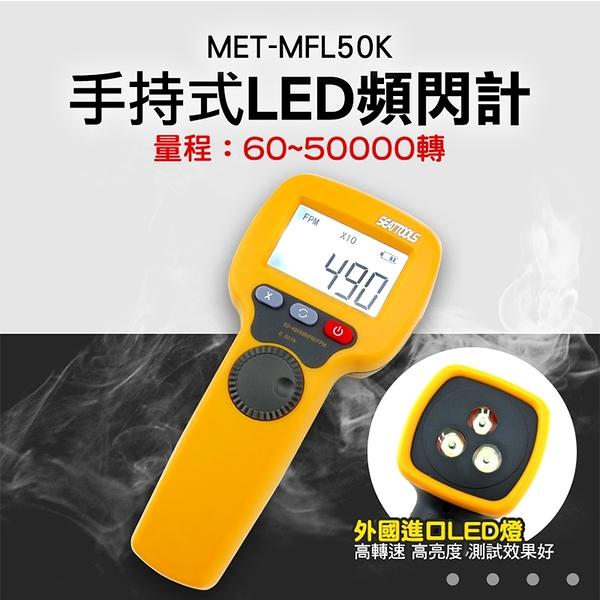 高精準激光雷射轉速測量儀 激光轉速儀 轉速測量測速儀 非接觸數字轉速表 數顯測速表 轉速計