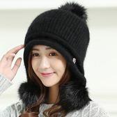 618大促兔毛帽子女冬季韓版潮甜美可愛女士針織毛線帽加絨學生保暖帽護耳