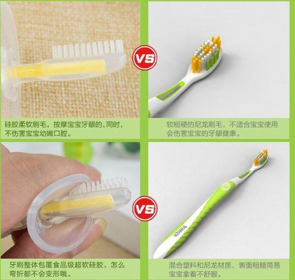矽膠牙刷軟毛護理牙刷寶寶專用牙刷(隨機出貨)