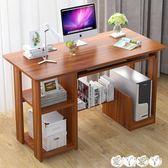 電腦桌 電腦桌書桌簡約現代寫字台臥室簡易台式家用辦公桌經濟型寫字桌子 JD 愛丫愛丫