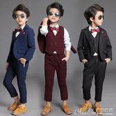 男童禮服男童禮服套裝花童夏季兒童西服小西裝三件套正裝 曼莎時尚