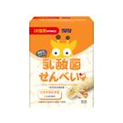 【愛吾兒】小兒利撒爾 健康補給站-乳酸菌夾心米果-卵口味-64g(8g*8支/袋)