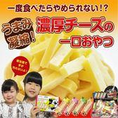 日本 OHGYA 扇屋 鱈魚起司條 (48入) 【櫻桃飾品】 【24104】