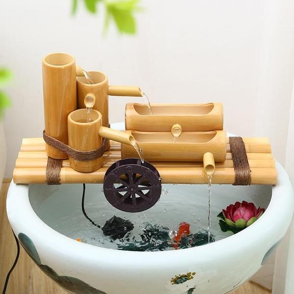 魚缸擺件風水輪循環增氧竹子過濾器流水【步行者戶外生活館】