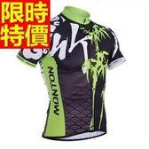 自行車衣 男款單車服-(單上衣)中國風春夏季短袖3色65f40[時尚巴黎]