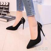 高跟鞋 尖頭鉚釘單鞋絨面細跟性感10公分韓版少女潛口高跟鞋百搭新款 城市玩家