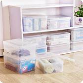 簡約小號塑料收納箱磨砂透明帶蓋收納盒儲物盒衣柜整理箱儲物箱子『夏茉生活』YTL