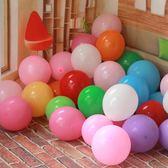 加厚亞光氣球婚房布置用品結婚婚慶婚禮兒童生日派對告白氣球裝飾 春生雜貨
