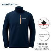 【速捷戶外】日本 mont-bell 1106632 TRAIL ACTION 男彈性保暖刷毛中層衣(深藍),登山,健行,montbell