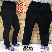 *MoDa.Q中大尺碼*【L4271】大彈力西裝褲款造型百搭直筒褲