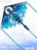 濰坊新款翼龍風箏成人大型高檔恐龍風箏兒童微風易飛卡通風箏新手 NMS創意新品